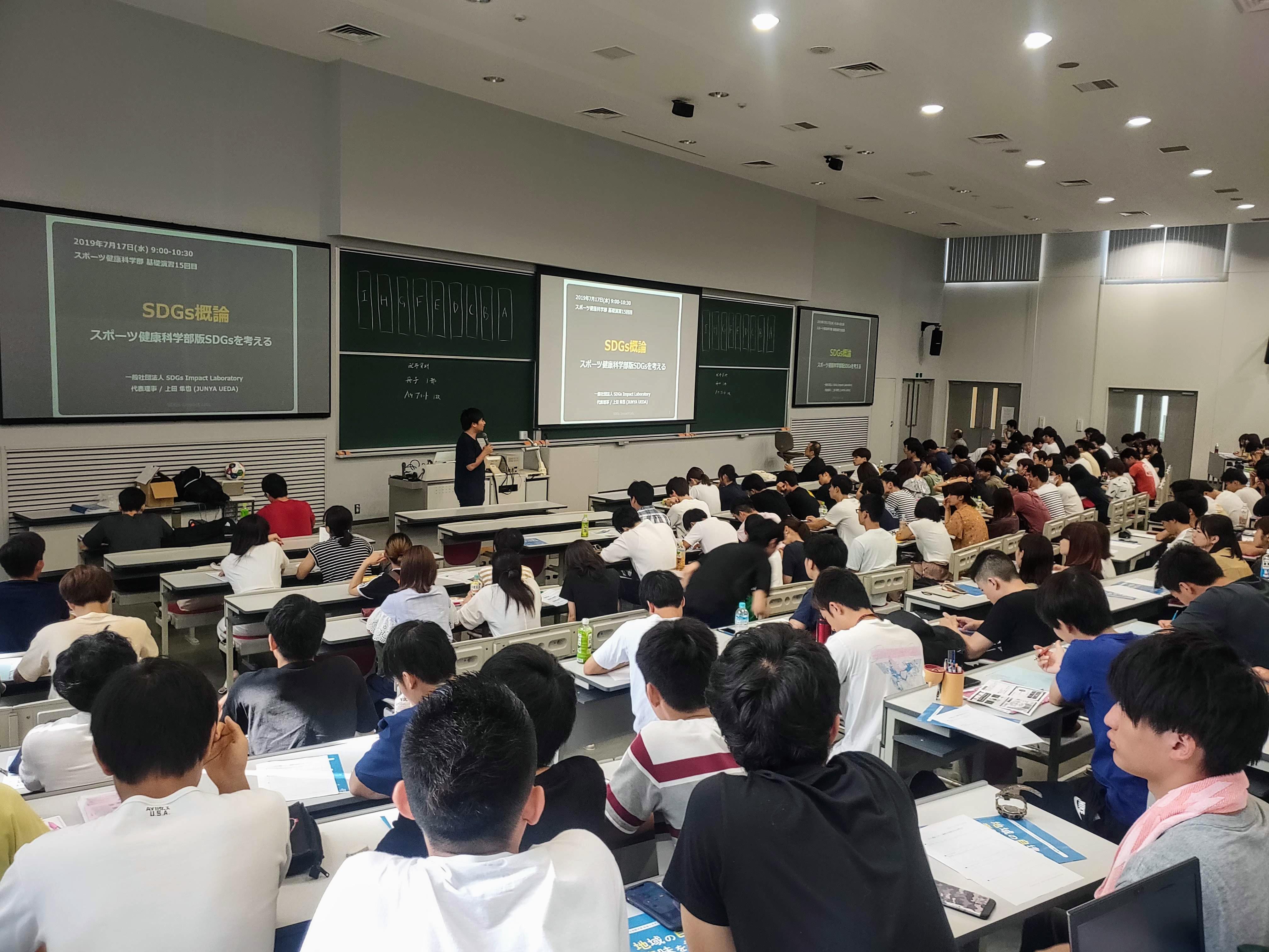 立命館大学 スポーツ健康科学部「基礎演習1」にて、代表 上田が講演しました。